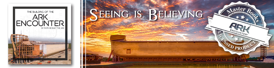 Building of the Ark Encounter